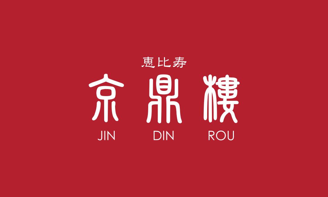 【本店】12月営業時間変更のお知らせ
