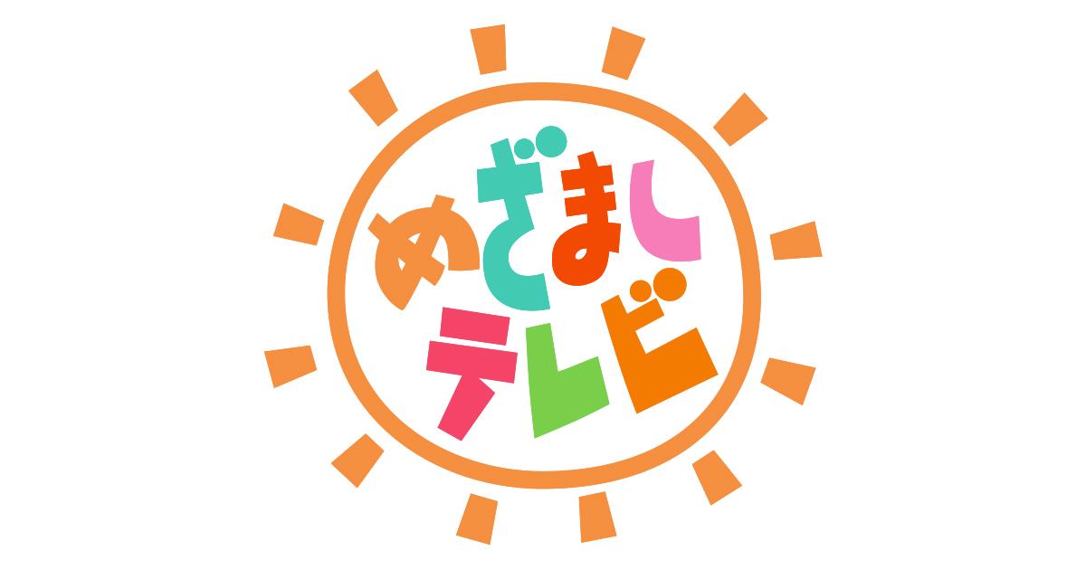 絶賛開催中!「餃子フェス」にて『鼎'S』羽根付焼き小籠包がフジTVに紹介されました