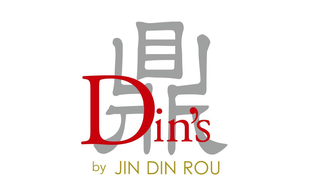 鼎'S(ディンズ) by JINRINROU