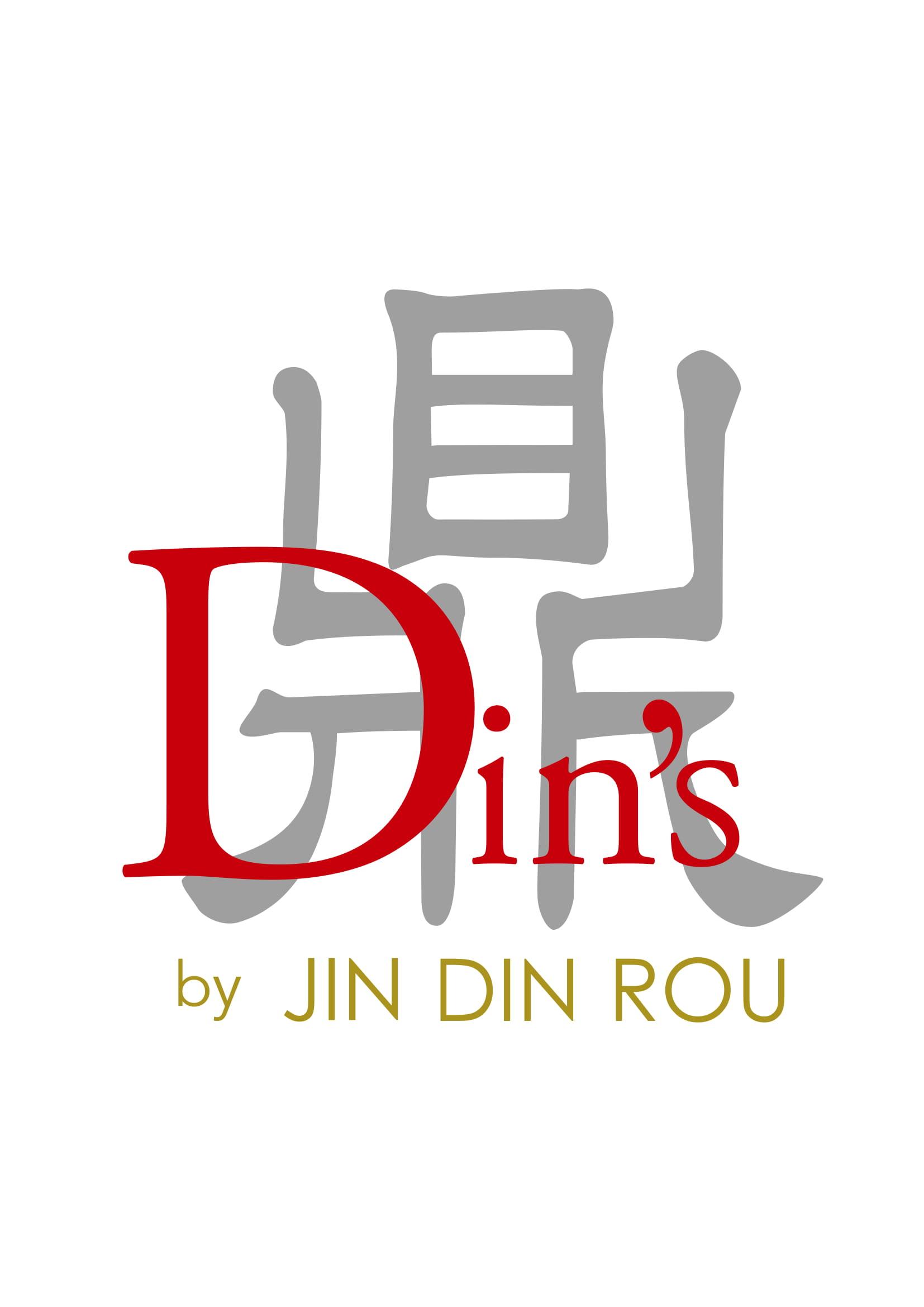 小籠包と担々麺 Din's イオンモール白山店 7月19日(月・祝) NEW OPEN!!